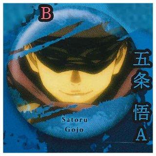 呪術廻戦 呪缶バッジ [6.五条悟A]【ネコポス配送対応】【C】