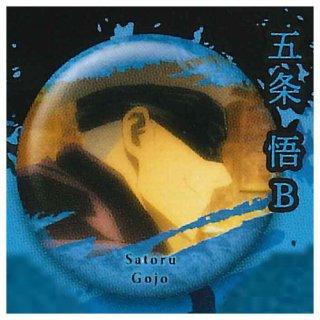 呪術廻戦 呪缶バッジ [7.五条悟B]【ネコポス配送対応】【C】