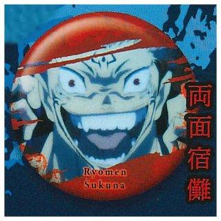 呪術廻戦 呪缶バッジ [8.両面宿儺]【ネコポス配送対応】【C】