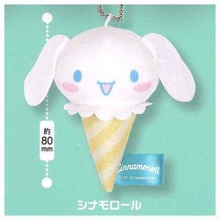 サンリオキャラクターズ アイスクリームマスコット [1.シナモロール]【ネコポス配送対応】【C】