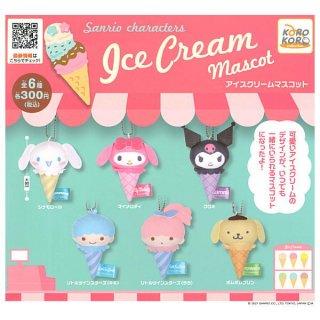 【全部揃ってます!!】サンリオキャラクターズ アイスクリームマスコット [全6種セット(フルコンプ)]【ネコポス配送対応】【C】