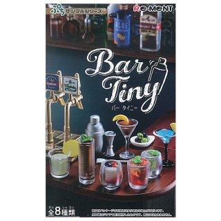 【全部揃ってます!!】ぷちサンプルシリーズ Bar Tiny バー タイニー [全8種セット(フルコンプ)]【 ネコポス不可 】(RM)