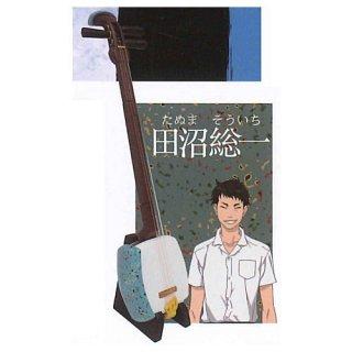 ましろのおと 1/8 津軽三味線 [4.田沼聡一]【ネコポス配送対応】【C】