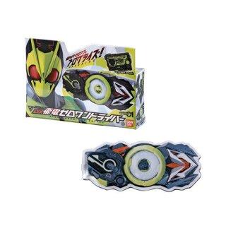 仮面ライダーシリーズ 変身ベルトピンズコレクション [4.飛電ゼロワンドライバー]【 ネコポス不可 】