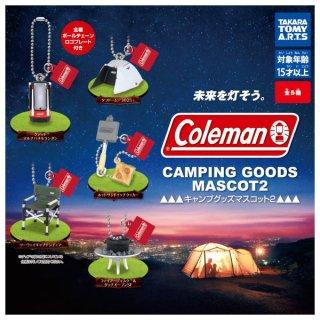 【全部揃ってます!!】コールマン キャンプグッズマスコット2 [全5種セット(フルコンプ)]【 ネコポス不可 】【C】