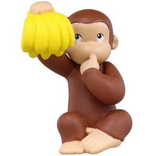 おさるのジョージ バナナ大好き!フィギュア [3.どれから食べよう?]【ネコポス配送対応】【C】