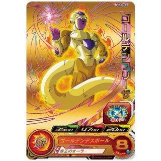 スーパードラゴンボールヒーローズカードグミ14 [1.PCS14-01 ゴールデンフリーザ(スーパーゴールド仕様:レアカード)]【ネコポス配送対応】【C】