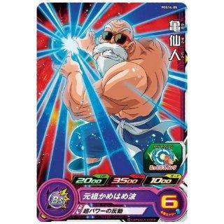 スーパードラゴンボールヒーローズカードグミ14 [5.PCS14-05 亀仙人]【ネコポス配送対応】【C】