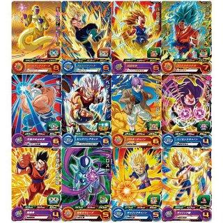 【全部揃ってます!!】スーパードラゴンボールヒーローズカードグミ14 [全12種セット(フルコンプ)]【ネコポス配送対応】【C】