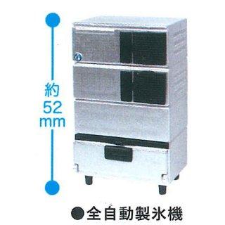 HOSHIZAKI ホシザキ ミニチュアフィギュア Vol.2 [1.全自動製氷機]【 ネコポス不可 】