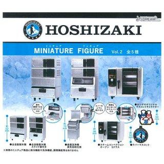 【全部揃ってます!!】HOSHIZAKI ホシザキ ミニチュアフィギュア Vol.2 [全5種セット(フルコンプ)]【 ネコポス不可 】