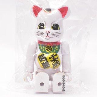 【送料無料】BE@RBRICK SERIES 42 (ベアブリック シリーズ42) [シークレット (招き猫)]【 ネコポス不可 】【C】