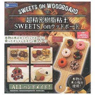 【全部揃ってます!!】超精密樹脂粘土 SWEETS on ウッドボード [全5種セット(フルコンプ)]【 ネコポス不可 】【C】