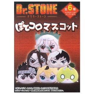 【全部揃ってます!!】Dr.STONE ぽてコロマスコット [全6種セット(フルコンプ)]【 ネコポス不可 】