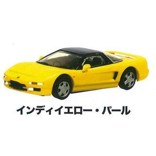 MONO 1/64スケール ミニカー NSX(NA1) Honda COLLECTION [2.インディイエロー・パール]【 ネコポス不可 】
