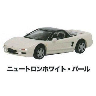MONO 1/64スケール ミニカー NSX(NA1) Honda COLLECTION [5.ニュートロンホワイト・パール]【 ネコポス不可 】