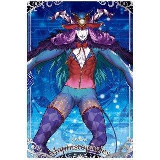 Fate/Grand Order ウエハース10 [8.N:キャスター/メフィストフェレス]【ネコポス配送対応】【C】