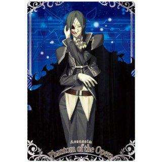 Fate/Grand Order ウエハース10 [9.N:アサシン/ファントム・オブ・ジ・オペラ]【ネコポス配送対応】【C】