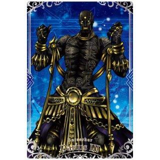 Fate/Grand Order ウエハース10 [12.N:バーサーカー/ダレイオス三世]【ネコポス配送対応】【C】
