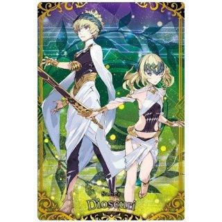 Fate/Grand Order ウエハース10 [13.R:セイバー/ディオスクロイ]【ネコポス配送対応】【C】