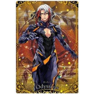 Fate/Grand Order ウエハース10 [17.R:ライダー/オデュッセウス]【ネコポス配送対応】【C】