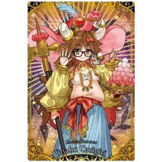 Fate/Grand Order ウエハース10 [20.R:ムーンキャンサー/ジナコ・カリギリ]【ネコポス配送対応】【C】