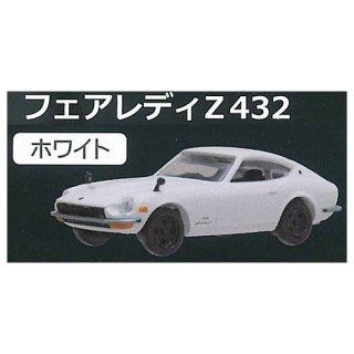 Cカークラフト 1/72スケール 日産フェアレディZ (S30&Z32)編 [3.432 ホワイト]【ネコポス配送対応】【C】
