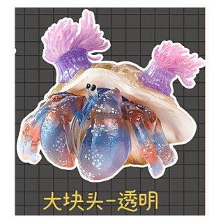 空想造物 KONGZOO ヤドカリシリーズ [2.B]【 ネコポス不可 】