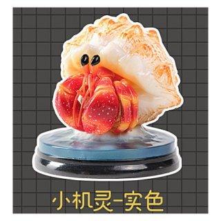 空想造物 KONGZOO ヤドカリシリーズ [5.E]【 ネコポス不可 】