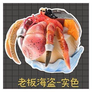 空想造物 KONGZOO ヤドカリシリーズ [7.G]【 ネコポス不可 】