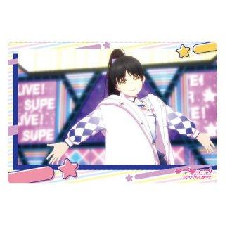 ラブライブ!スーパースター!! ウエハース [20.ミュージックカード10:葉月恋]【ネコポス配送対応】【C】