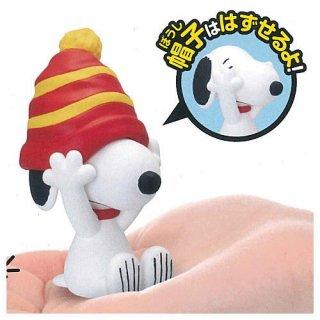 PEANUTS スヌーピー Hide & Seek かくれんぼフィギュア [1.スヌーピー]【 ネコポス不可 】【C】