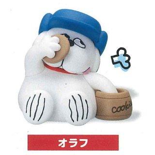 PEANUTS スヌーピー Hide & Seek かくれんぼフィギュア [4.オラフ]【 ネコポス不可 】【C】