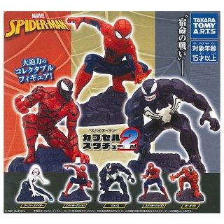 【全部揃ってます!!】マーベル スパイダーマン カプセルスタチュー2nd [全5種セット(フルコンプ)]【 ネコポス不可 】
