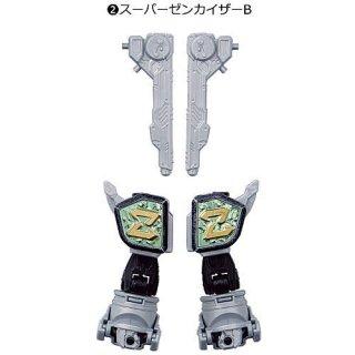ミニプラ 機界戦隊ゼンカイジャー 全界合体シリーズ04 ゼンカイジュウオー [2.スーパーゼンカイザーB]【 ネコポス不可 】