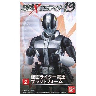 SHODO-X 仮面ライダー13 [2.仮面ライダー電王 プラットフォーム]【 ネコポス不可 】【C】