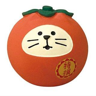 【フルーツ猫だるま:柿(ZCB-28561)】 DECOLE concombre デコレ コンコンブル みのりの秋 【 ネコポス不可 】【C】