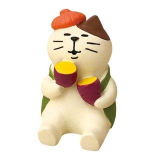 【焼き芋猫(ZCB-28570)】 DECOLE concombre デコレ コンコンブル みのりの秋 【 ネコポス不可 】【C】
