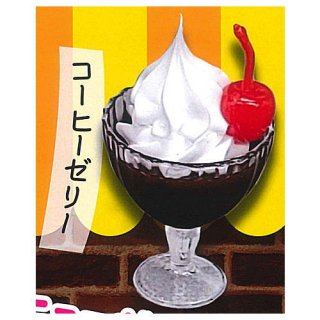 ぷちメニュー 喫茶店 キーホルダー [2.コーヒーゼリー]【 ネコポス不可 】【C】