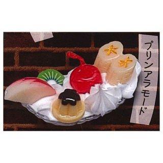 ぷちメニュー 喫茶店 キーホルダー [3.プリンアラモード]【ネコポス配送対応】 【C】