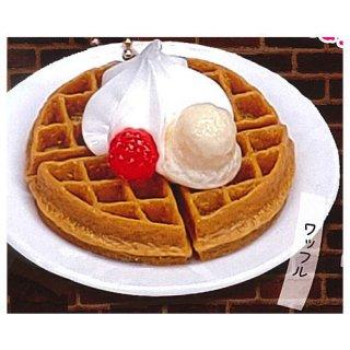 ぷちメニュー 喫茶店 キーホルダー [5.ワッフル]【ネコポス配送対応】 【C】