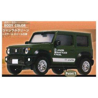 1/64スケール SUZUKI スズキ ジムニーシエラ JB74 JAOS Version [2.ジャングルグリーン]【 ネコポス不可 】【C】