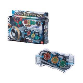 仮面ライダーシリーズ 変身ベルトピンズコレクション02 [2.オーズドライバー]【ネコポス配送対応】【C】
