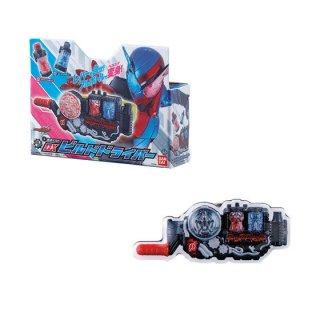 仮面ライダーシリーズ 変身ベルトピンズコレクション02 [5.ビルドドライバー]【ネコポス配送対応】【C】