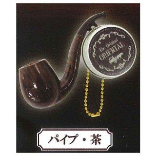 パイプ&キセルマスコットBC4 [1.パイプ・茶]【ネコポス配送対応】【C】