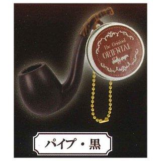 パイプ&キセルマスコットBC4 [2.パイプ・黒]【ネコポス配送対応】【C】