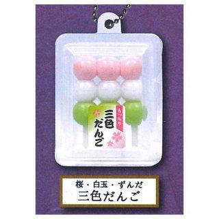 パック入り串つきだんごBC6 [2.桜・白玉・ずんだ 三色だんご]【ネコポス配送対応】【C】