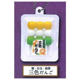 パック入り串つきだんごBC6 [4.栗・白玉・抹茶 三色だんご]【ネコポス配送対応】【C】