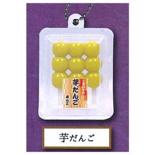 パック入り串つきだんごBC6 [5.芋だんご]【ネコポス配送対応】【C】