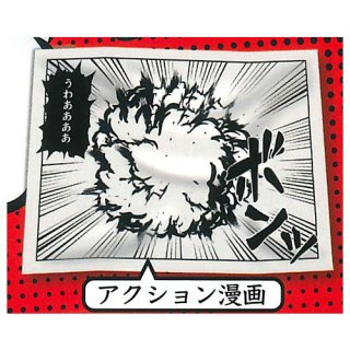 効果音クロス (再販) [1.アクション漫画]【ネコポス配送対応】【C】